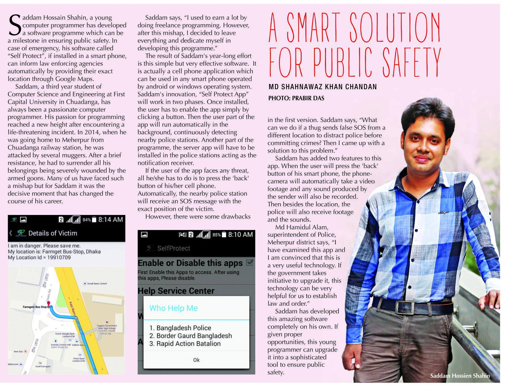 smartprotect3