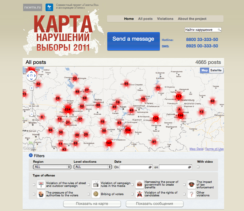 russian help map