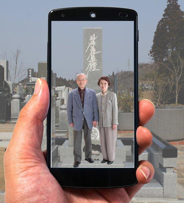 app stuurt foto's uit graf