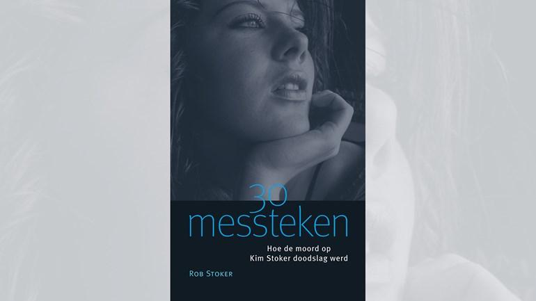 het-boek-van-rob-stoker-foto-uitgeverij-kleine-uil-1